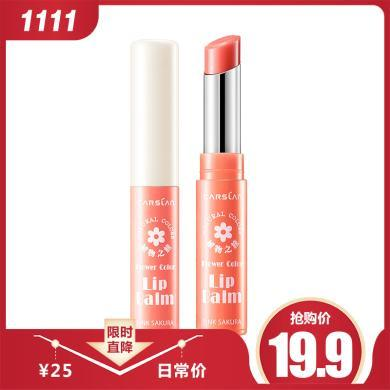 卡姿蘭花卉彩色潤唇膏3.2g