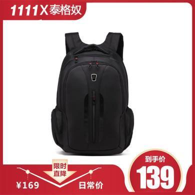 泰格奴 防盜電腦包15.6寸電腦包筆記本背包男士背包雙肩包 T-B3097