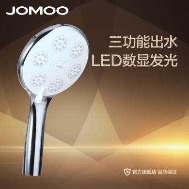 JOMOO九牧LED手持花灑頭 花灑配件 帶燈花灑S131013-2B01-2