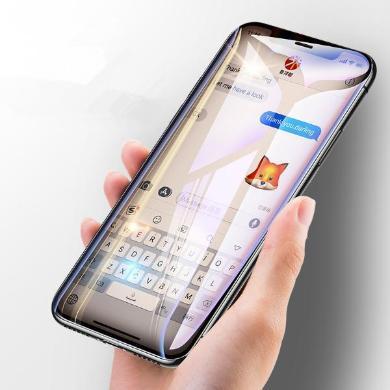 適用iphonexrmax大視窗oppo全屏鋼化膜 蘋果x/87D防塵9H玻璃膜6s