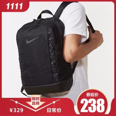 NIKE耐克男包女包2019新款運動包休閑包背包雙肩包小容量BA5557-010