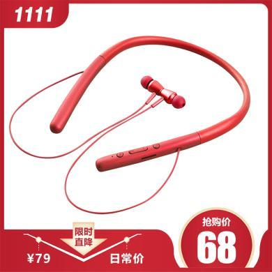 莱睿H700无线蓝牙耳机挂脖戴颈挂入耳降噪运动商务安卓苹果通用耳机