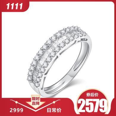 Cerana18K金鉆石戒指訂婚求婚戒指公主女戒