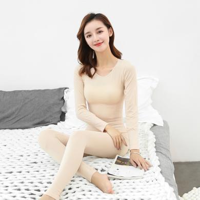 【支持購物卡】韓國 let's diet 2020薄款恒溫發熱保暖內衣女美體修身秋衣秋褲內衣女套裝 #多色可選