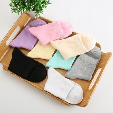 【20雙裝】修允菲秋季襪子女士襪子糖果色全棉中筒純棉襪RL01