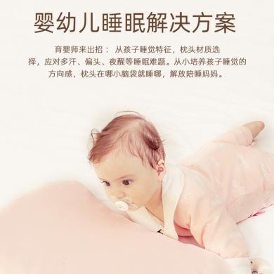 spiritkids新生兒硅橡膠定型枕寶寶枕頭1-3-6歲嬰兒幼兒園兒童枕