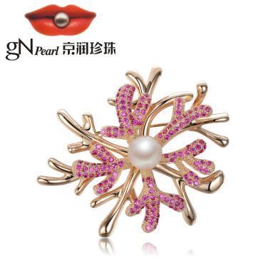 京潤珍珠 珊瑚海 合金鑲淡水珍珠胸針  白色 9-10mm饅頭形