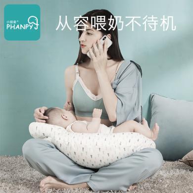 哺乳枕頭喂奶枕護腰枕抱娃神器懶人橫抱喂奶枕頭嬰兒躺喂神器坐喂