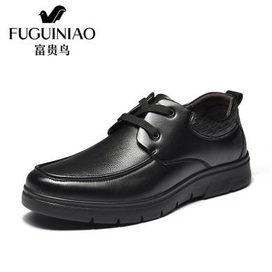 富貴鳥商務休閑鞋時尚簡約系帶男士皮鞋商務皮鞋男鞋子 A894882