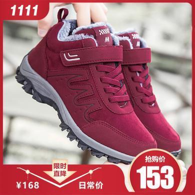 美骆世家女鞋2019秋冬新款大情侣款棉鞋爸爸鞋老人安全健步鞋妈妈鞋HY-MX908