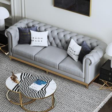 慕梵迪 沙发 现代轻奢 实木框架+高回弹海绵+皮+五金脚 S0004 沙发
