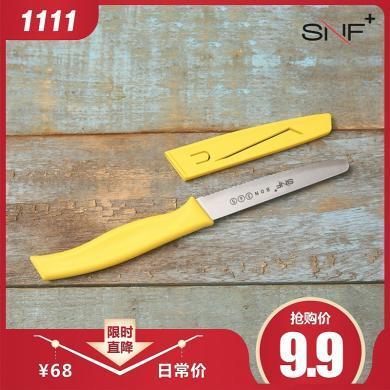 施耐福SNF Elite Everyday系列4寸水果刀(单把-带齿)
