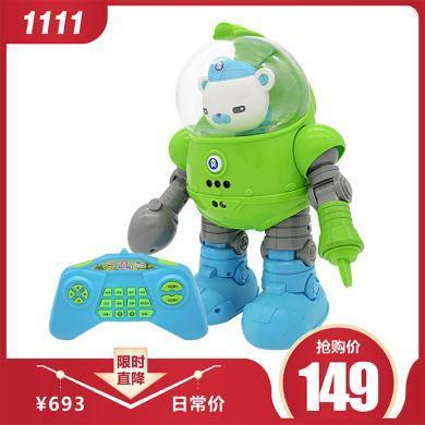 贝芬乐海底小纵队早教智能机器人玩具跳舞讲故事宝宝遥控机器人儿童玩具55604