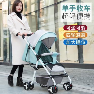 嬰兒推車超輕便攜可坐可躺折疊手推車寶寶傘車高景觀嬰兒車