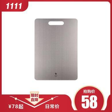 德国SSGP 304不锈钢菜板 厨?#31354;?#26495;切菜板擀面板和面板日用百货揉面案板