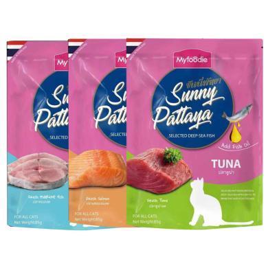 寵物零食麥富迪泰國進口貓零食濕糧肉粒包三文魚 金槍魚 海洋魚