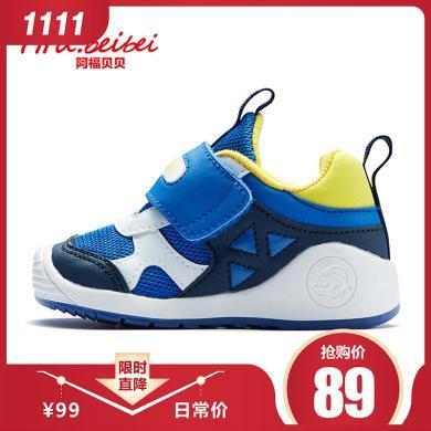 阿福贝贝 秋款潮流机能鞋软底?#38041;?#23453;宝学步鞋1-3岁童鞋机能鞋A8327
