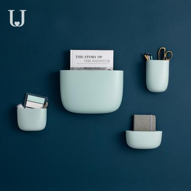佐敦朱迪免打孔儲物盒子墻面式壁掛收納盒衛生間廚具遙控器收納盒