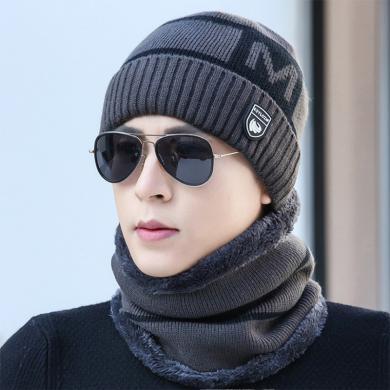 【帽子+围脖?#31354;?#32455;帽男潮牌毛线帽男士帽子冬套头帽保FA041