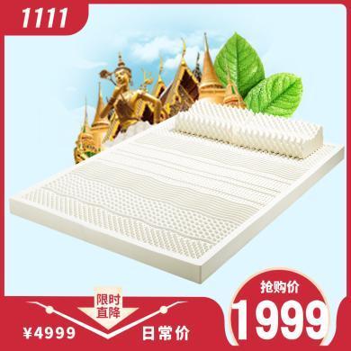 【贵就赔】【11111促销】【支持购物卡】泰嗨(TAIHI)天然乳胶枕床垫定制床垫单双人1.8米榻榻米可折叠垫颗粒按摩床垫