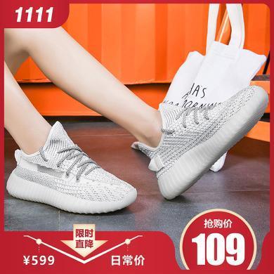 德爾惠女鞋飛織運動鞋椰子休閑鞋350椰子鞋新款網面透氣鞋子女跑步鞋