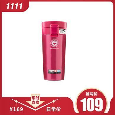 日本ASVEL保溫杯韓版男女士簡約便攜學生水杯不銹鋼茶杯咖啡杯子370ml