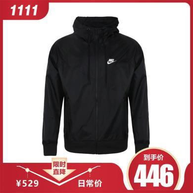 Nike耐克2019年新款男子AS M NSW HE WR JKT HD夾克AR2192-010