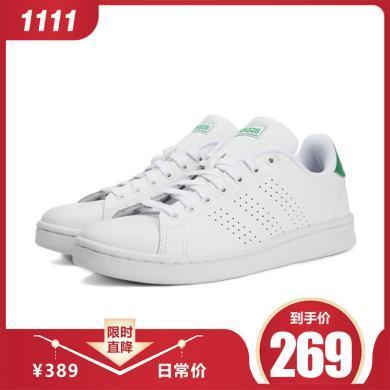 adidas neo阿迪休閑2019中性 ADVANTAGE  COURT 透氣輕便低幫小白鞋休閑鞋F36424
