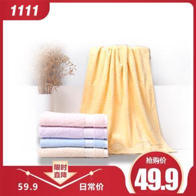 潔麗雅 純棉柔軟吸水浴巾 成人加厚加大全棉家用保暖浴巾6733