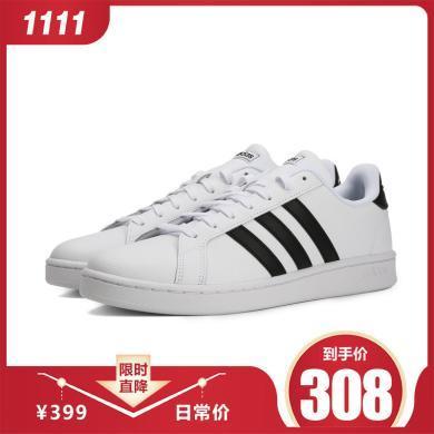 adidas neo阿迪休閑2019新款男女板鞋輕便低幫小白鞋休閑鞋F36392