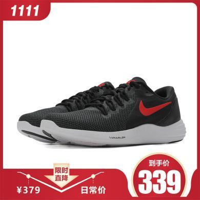 NIKE耐克男鞋 LUNAR APPARENT 輕便透氣運動鞋跑步鞋908987-004