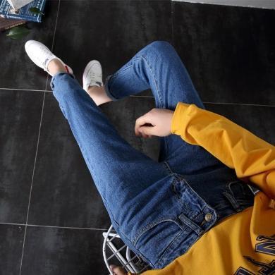 搭歌 2019秋季新款女裝九分寬松小腳褲高腰牛仔褲女韓潮 1678