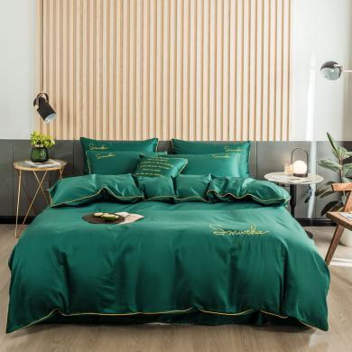 VIPLIFE全棉貢緞刺繡四件套 純棉床單被套【輕奢系列】