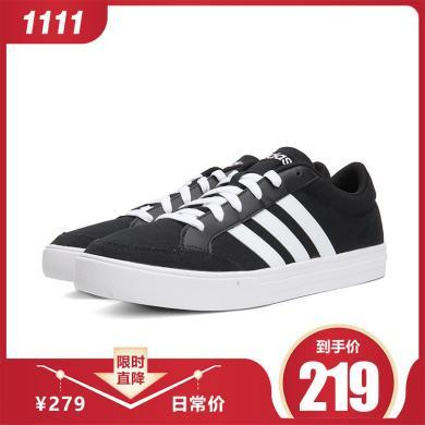 adidas阿迪達斯新款男子籃球場下休閑系列籃球鞋AW3890