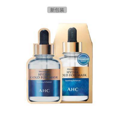 【支持購物卡】韓國AHC 24K黃金面膜錫紙蒸汽補水保濕毛孔緊致面膜 25克/片 香港直郵