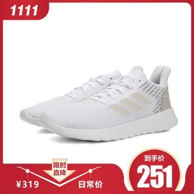 adidas阿迪達斯2019女子ASWEERUNASWEERUN跑步鞋F36340