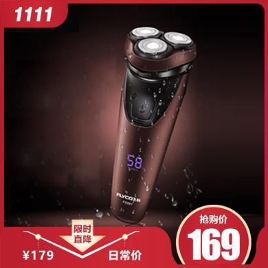 飛科(FLYCO)電動剃須刀 全身水洗智能充電男士刮胡刀FS391