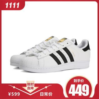 adidas阿迪三葉草2019新款中性貝殼頭鹿晗同款經典休閑鞋C77124