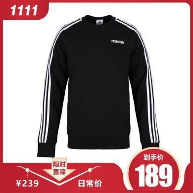 adidas阿迪達斯2019男子衛衣簡約休閑長袖圓領針織套衫DQ3083