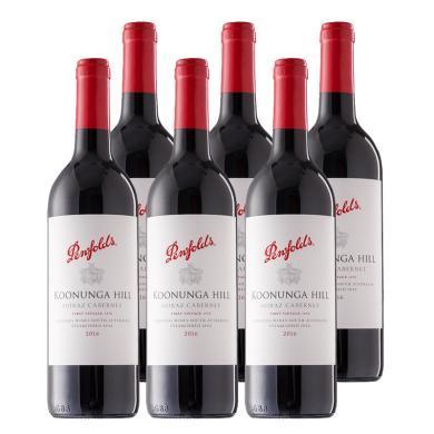 奔富 蔻蘭山 澳洲原瓶進口紅酒 設拉子赤霞珠干紅葡萄酒 紅酒整箱裝750ml*6整箱