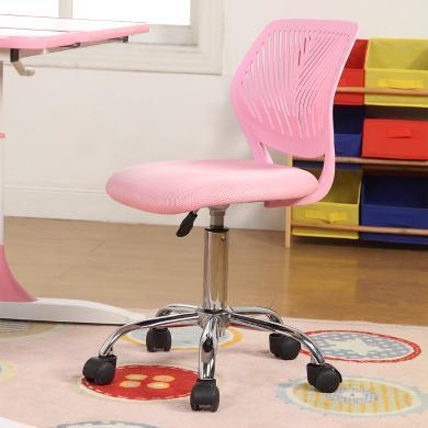 智慧之星儿童成长椅(粉红色)FB-15018PI
