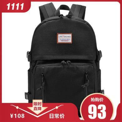 香炫兒XIASUAR 雙肩包男休閑旅行大容量電腦男士背包時尚潮流高中初中大學生書包