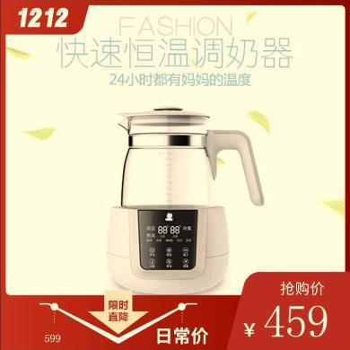 小白熊調奶器多功能嬰兒恒溫水壺沖奶器溫奶暖奶器1.2L HL-0855