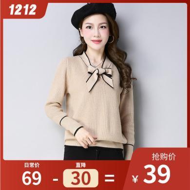 百依戀歌 秋冬季新款韓版寬松短款套頭針織衫女裝長袖上衣打底毛衣 4179