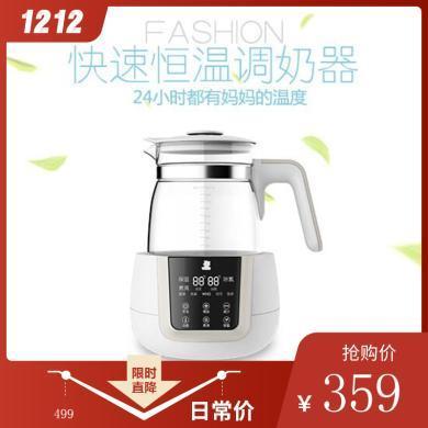 小白熊調奶器多功能嬰兒恒溫水壺沖奶器溫奶暖奶器玻璃水壺1.2L HL-0857