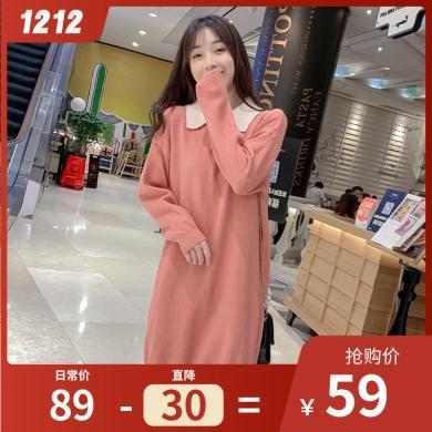 百依戀歌 新款寬松針織連衣裙中長款打底毛衣裙女 510