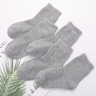 谜子 秋冬新款白色儿童学生袜灰黑棉质中筒袜宝宝袜子(5双装)