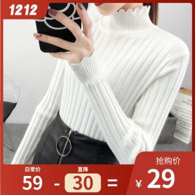 百依恋歌 新款韩版修身百搭长袖套头纯色针织衫女半高领毛衣打底衫 4170