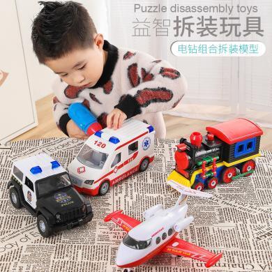 兒童益智早教玩具兒童拆裝滑行汽車飛機可拆卸組裝擰螺絲3-6歲男孩玩具BGP55-04