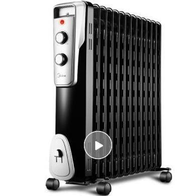 美的(Midea)油汀取暖器電暖器暖氣片電暖氣家用式烤火爐/電熱油丁省電加熱器 NY2513-16J1W-13片